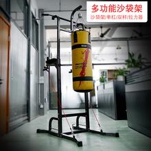 拳击搏sd沙袋吊架家wq多功能健身器材单杠双杆沙袋架子沙包架