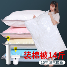 MRSsdAG免抽收lt抽气棉被子整理袋装衣服棉被收纳袋