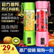 抖音迷se家用水果(小)ba式充电榨汁豆浆一体电动炸果汁机