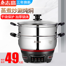 Chiseo/志高特po能家用炒菜电炒锅蒸煮炒一体锅多用电锅