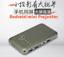 M6投影仪 4K超清家用DLP激光se14用高清po线安卓手机同屏投影仪