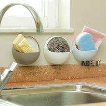 创意简se时尚强力无rc浴室香皂盒 卫生间香皂架肥皂架