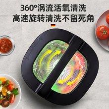全自动洗菜机蔬菜新品。餐