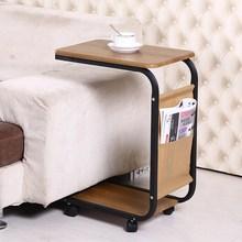 可移动se茶几便利桌rc移动桌带轮桌电话桌边几角几边柜边桌大