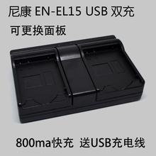 尼康EN-Ese315 Urc充电器V1 D600 D610 D7000 D71