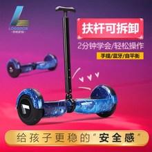 儿童学生孩子双se两轮电动智rc车代步车扭扭车思维车