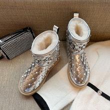 雪地靴se0皮毛一体rc新式冬季时尚铆钉亮面防水防滑加绒保暖棉鞋