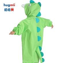 hugseii男童女ch防水(小)孩幼儿园雨披(小)学生雨衣恐龙