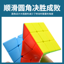 乐方扭se斜转魔方三ur金字塔圆柱X风火轮 顺滑宝宝益智力玩具