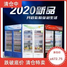 冷藏柜se型家用迷你ur展示柜冷冻冰柜超市保鲜双开门冰柜帘店