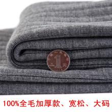 秋冬季se层男士羊毛az保暖裤男式修身打底羊绒裤高腰棉裤线裤