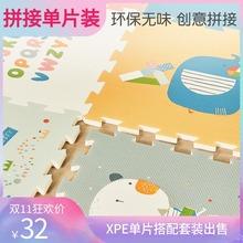 曼龙爬se垫拼接xpaz加厚2cm宝宝专用游戏地垫58x58单片