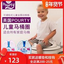 英国Pseurty圈un坐便器宝宝厕所婴儿马桶圈垫女(小)马桶