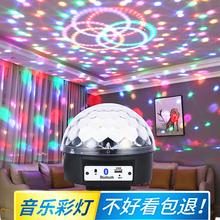 舞台ksev闪光七彩un蓝牙音响房间家用变色宿舍发光酒吧旋转灯