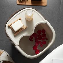 日式足浴桶塑料加厚泡脚桶