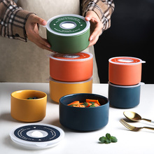 舍里马se龙色陶瓷保un鲜碗陶瓷碗便携密封冰箱保鲜盒微波炉碗