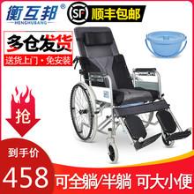 衡互邦轮椅se叠轻便带坐un能全躺老的老年的便携残疾的手推车