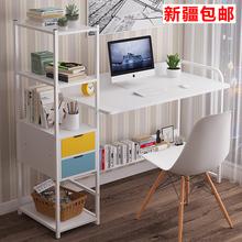新疆包se电脑桌书桌un体桌家用卧室经济型房间简约台式桌租房