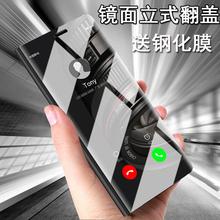 三星s7edge手机套sm-g93se140保护ungde外壳镜面曲屏防摔翻盖式