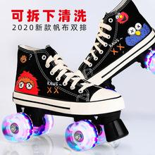 成的溜se鞋成年双排gl布旱冰鞋男女四轮闪光便携轮滑鞋滑冰鞋