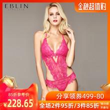 EBLseN衣恋女士gl趣无钢圈红色蕾丝式连体内衣ECFN889G31