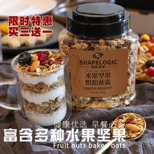 鹿家门se味逻辑水果sh食混合营养代早餐健身(小)零食