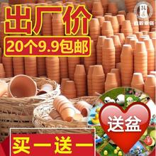 清仓红se多肉(小)花盆sh粗陶简约陶土陶瓷泥瓦盆透气盆特价包邮