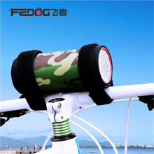 FEDseG/飞狗 sh30骑行音响山地自行车户外音箱低音炮蓝牙移动电源