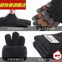 男性男se家用女士骑sh套可触屏加绒男生装备防寒保暖冬式冬天