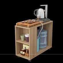 可带滑se(小)茶几茶台sh物架放烧水壶的(小)桌子活动茶台柜子