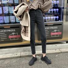 JHXC 高腰se力牛仔裤女sh脚2020秋季新款九分韩款显瘦直筒裤