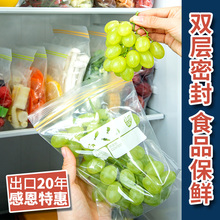 易优家se封袋食品保le经济加厚自封拉链式塑料透明收纳大中(小)