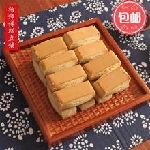 杨师傅se味奶皮酥童le天津休闲食品好吃的手工点心传统