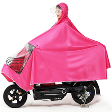 非洲豹se动成的双帽le男女单的骑行双面罩加大雨衣