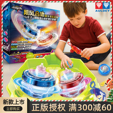 飓风战魂5玩具陀se5新款发光ui王4战神之翼拉线旋转儿童男孩