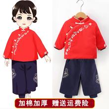 女童汉se冬装中国风ui宝宝唐装加厚棉袄过年衣服宝宝新年套装
