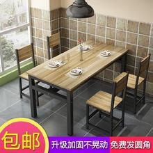 大排档se店桌椅组合er餐(小)吃店长方形新中式中餐现代复古靠背
