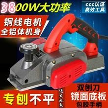 打磨器se子电刨机电er机械木工一体机机床木板电推子平刨机