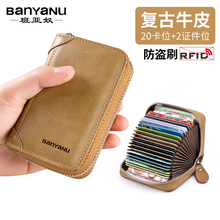 卡包男se真皮大容量er防消磁风琴(小)巧卡片包超薄驾驶证卡夹女