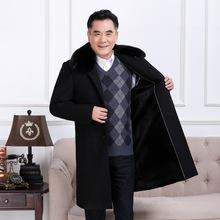 中年呢大衣男中老年男士毛呢长式se12衣外套er爸装