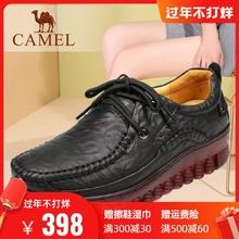 Camsel/骆驼女an020秋季牛筋软底舒适妈妈鞋 坡跟牛皮休闲单鞋子
