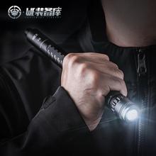 【WEse备库】N1an甩棍伸缩轻机便携强光手电合法防身武器用品