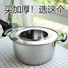 蒸饺子se(小)笼包沙县an锅 不锈钢蒸锅蒸饺锅商用 蒸笼底锅