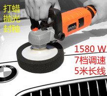 汽车抛se机电动打蜡an0V家用大理石瓷砖木地板家具美容保养工具
