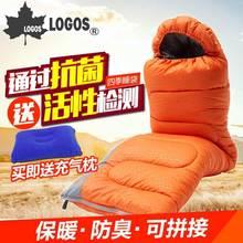 LOGOse1睡袋成的an保暖春夏双的旅行露营酒店隔脏单的便携