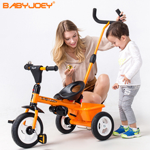 英国Babyseoey脚踏an1-3-5岁儿童自行童车溜娃神器