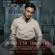 SOAseIN英伦风an式衬衫男 Vintage古着西装绅士高级感条纹衬衣