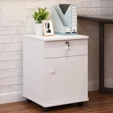 办公室se下矮柜桌边an多层推拉门窄a4纸带锁柜防盗文件打印机