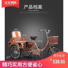 省力脚se脚踏车的力an老年的代步行车轮椅三轮车出中老年老的
