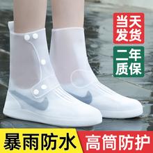 雨鞋防se套耐磨透明an靴套女下雨天防滑加厚雨鞋女套宝宝水鞋